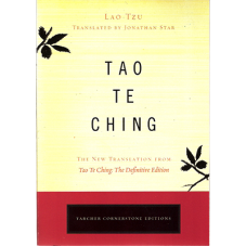 AugustGold_BookCarousel_TaoTeChing